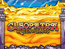 _Cleopatra Queen Of Slots