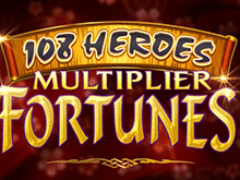Игровой автомат 108 Heroes Multiplier Fortunes от Микрогейминг